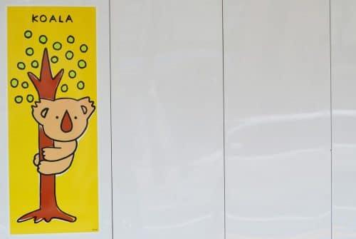 Des stickers muraux pour la décoration