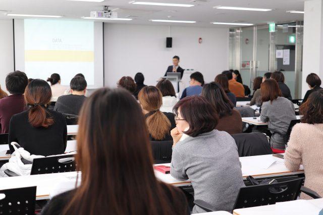 Comment et pourquoi organiser un séminaire d'entreprise ?